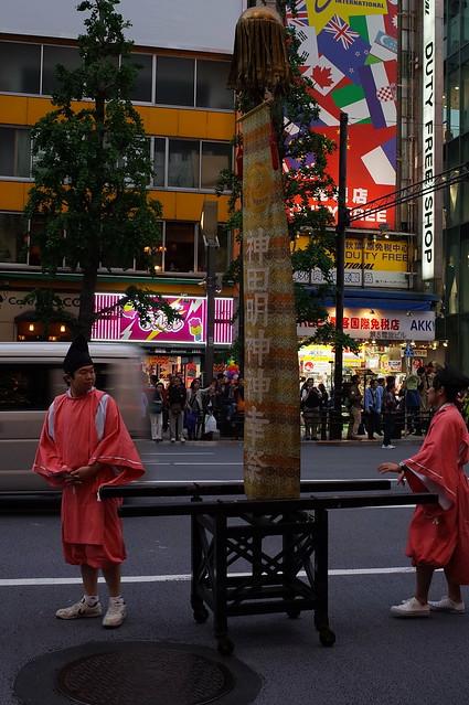 Kanda Matsuri 2015 Tsuke Maturi 01