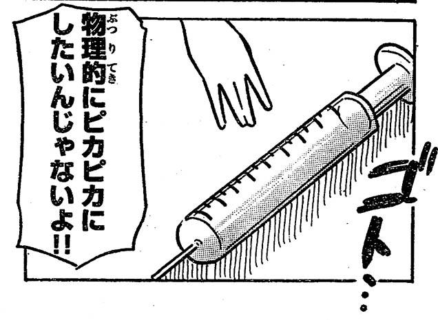 seitokai29005