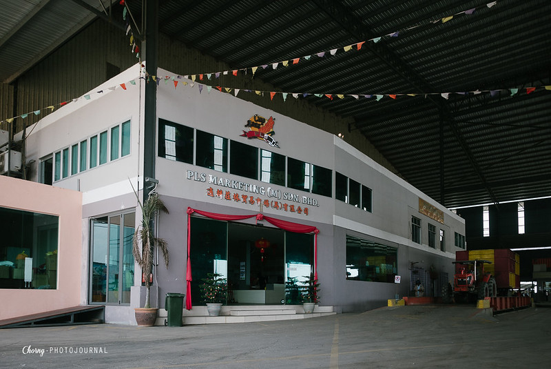 Paddy processing factory at sekinchan