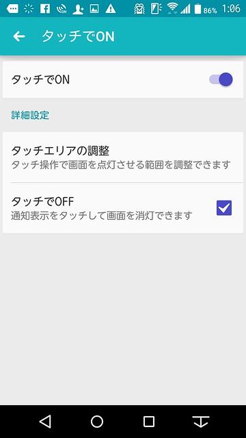 Screenshot_2015-06-09-01-06-50