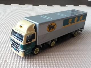 クロネコトラック