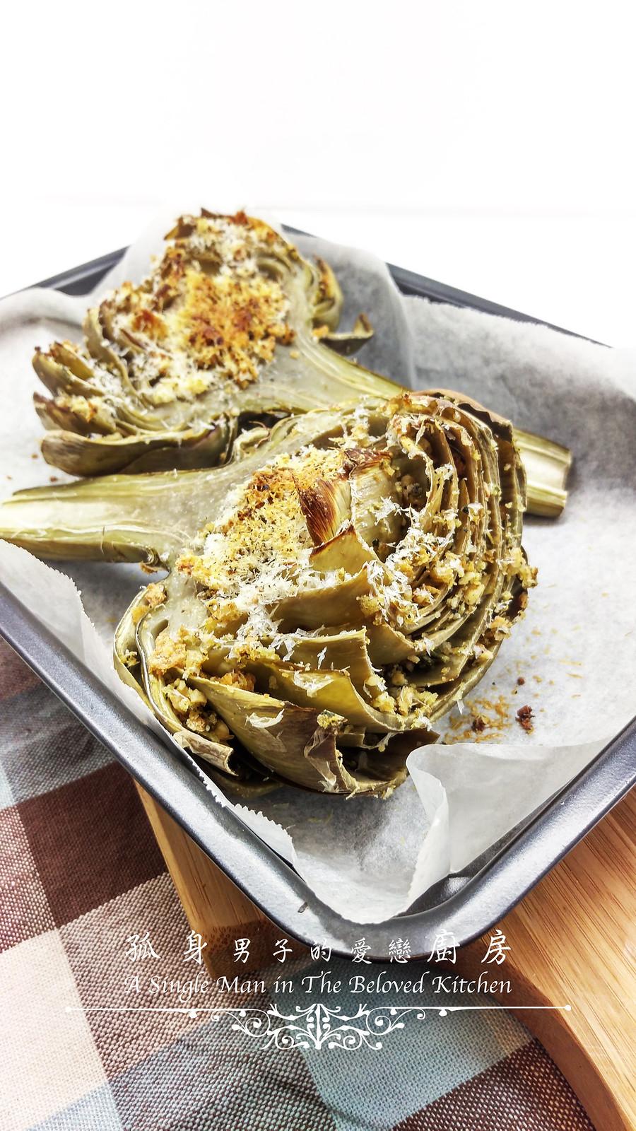 孤身廚房-青醬帕瑪森起司鑲烤朝鮮薊佐簡易油醋蘿蔓沙拉24