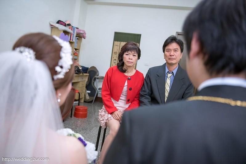 [婚攝]@港南風景區餐廳_058肇康&嬿蓉 訂結婚宴