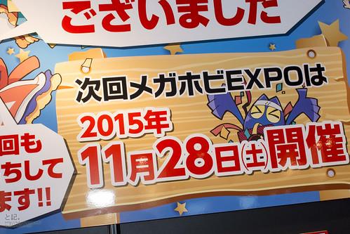 expo2015_spring_5-1