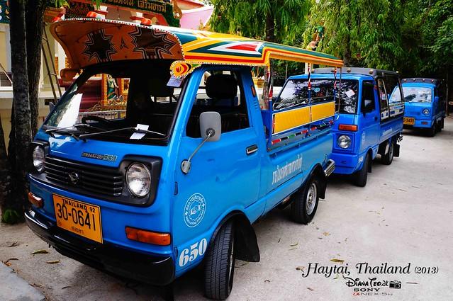Hat Yai – Klong Hae Floating Market 07
