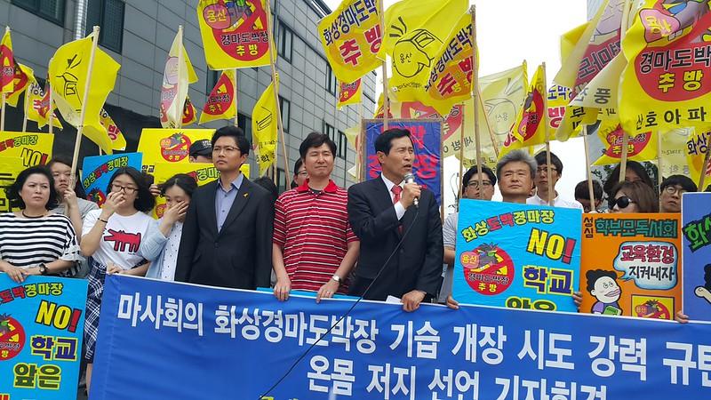 20150529_용산화상경마장개장