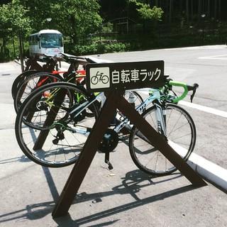 自転車ラックございます。 新しくなって初めて来た。