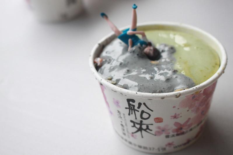 宜蘭。美食-船來芋冰-牛乳大王-雪淇淋-17度C隨拍 (19)