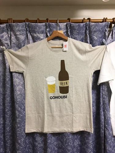 ご褒美Tシャツが来ました!