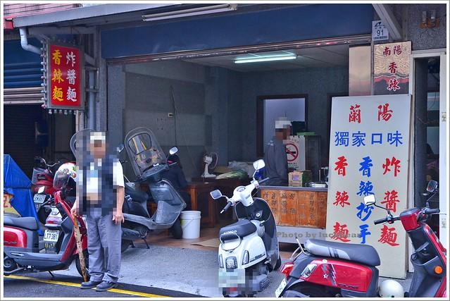 南陽香辣麵-宜蘭羅東麵食010-DSC_4663