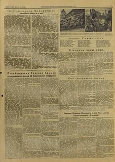 Газета «Известия» №110 от 12 мая 1945 года_03