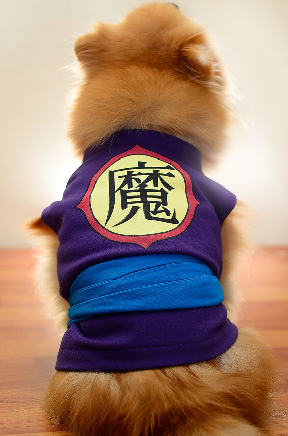 Dragon Ball King Piccolo Dog Cosplay