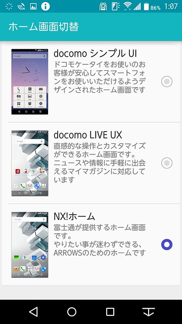 Screenshot_2015-06-09-01-07-04
