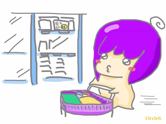 CIRCLEG 腦點系列 CIRCLEG教你點樣33蚊食3餐 叮叮飯 呵叮 微波 愉景灣 船 情人節 西方 西式住宅 俺物語 動漫 動畫 (2)