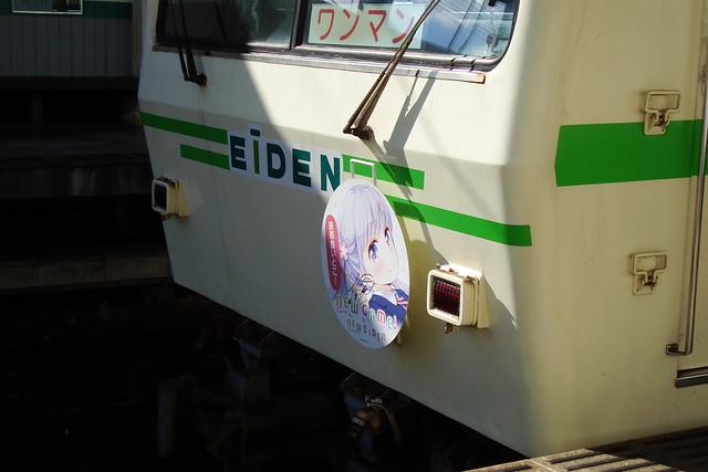 2015/06 叡山電車×NEW GAME! ラッピング車両 #14