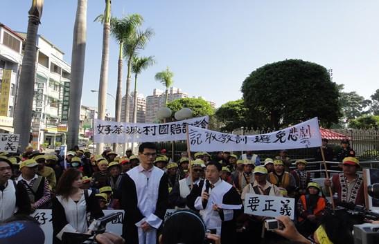 2012年2月4日屏東地方法院前,好茶部落族人118人代表,提起國家賠償之集體訴訟。圖片來源:黃智慧。
