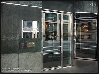 הכניסה לבית המלון Regent שם נמצאת מסעדת Fischers Fritz