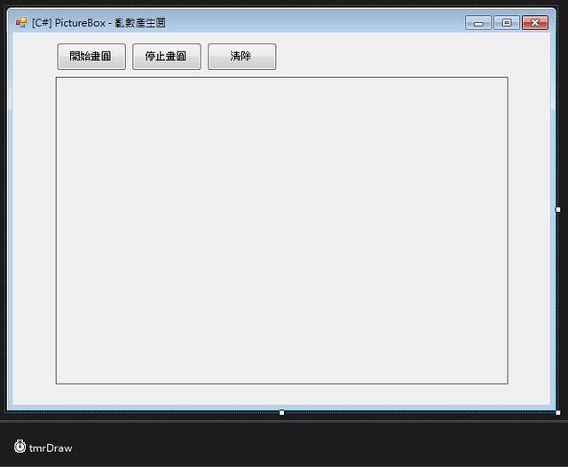 [C#] PictureBox - 亂數產生圓-1