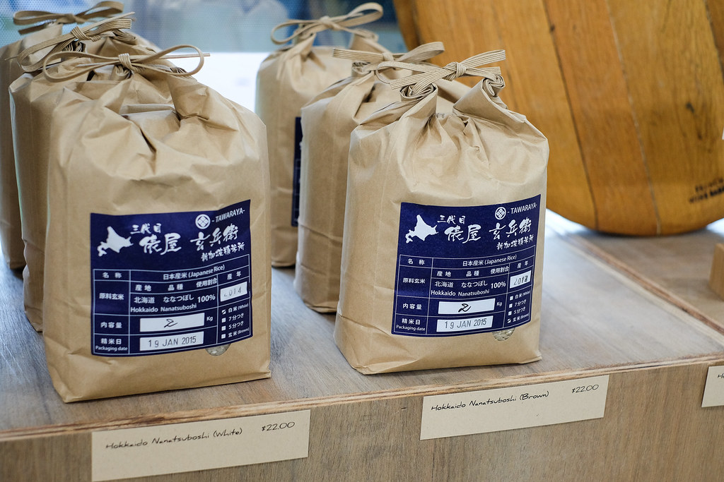 Ethan's Gourmet: Premium Japanese rice