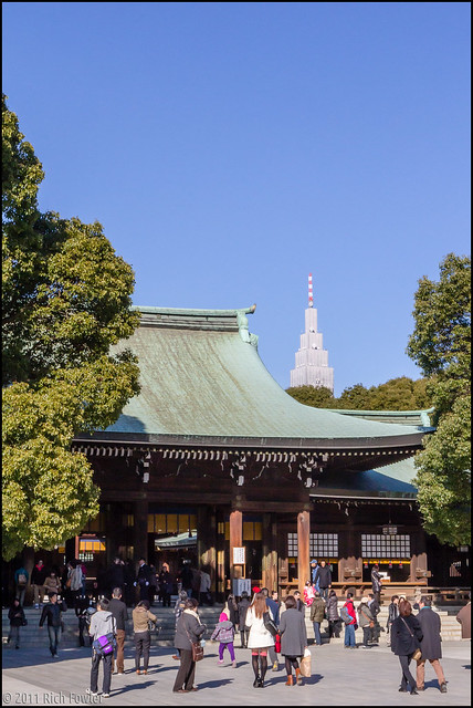 Meiji Jinguu Shrine Naien. Honden.