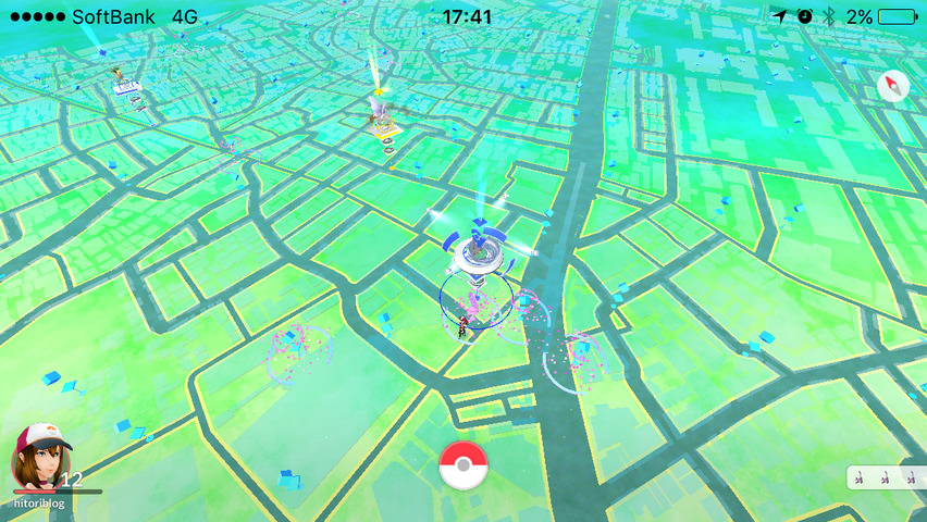 how-to-play-pokemon-go-in-landscape-mode-00009