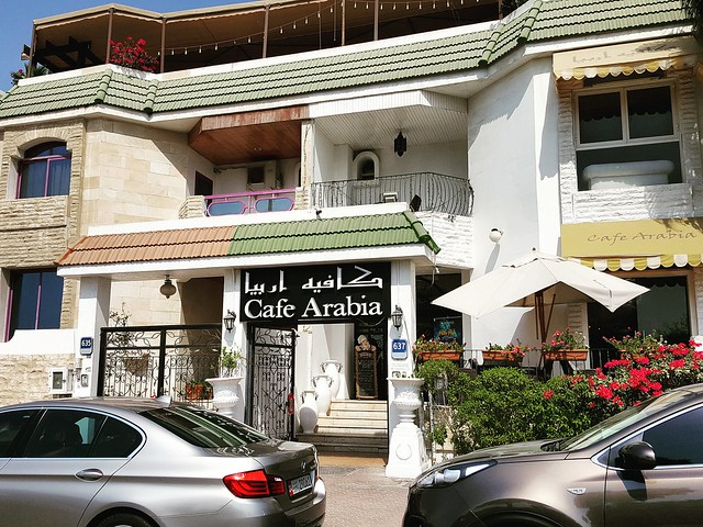 Cafe Arabia, Abu Dhabi, UAE