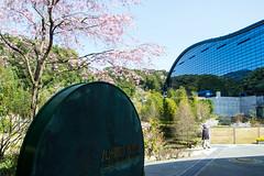 Musée national de Kyūshū