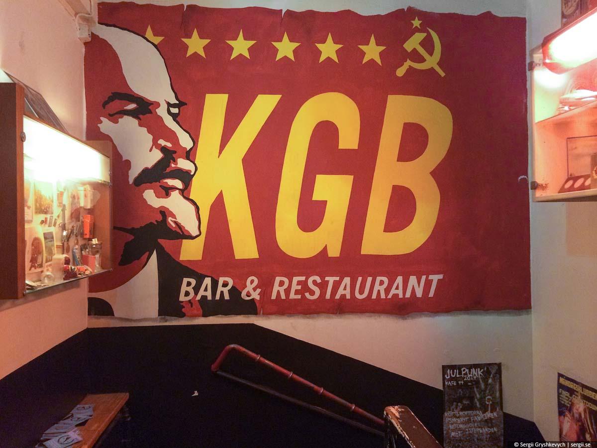 KGB_bar_Stockholm_Sweden-4