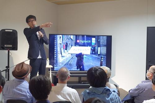 Mr. Yukio Uchida Talk PUNCTUM