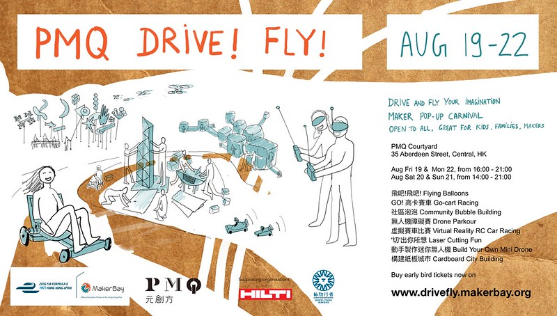 PMQ DRIVE! FLY! Poster