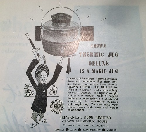 crown thermic jug ad
