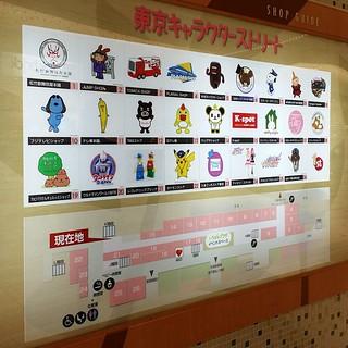 知財屋としてちょっと来てみた。東京駅。