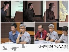 103年度保育研究成果發表會-01
