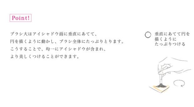 """CHICCA【キッカ】 - 艶めく、ときめく。メイクで簡単に""""エイジング・ケア""""。 - - Mozilla Firefox 5252015 11150 PM"""
