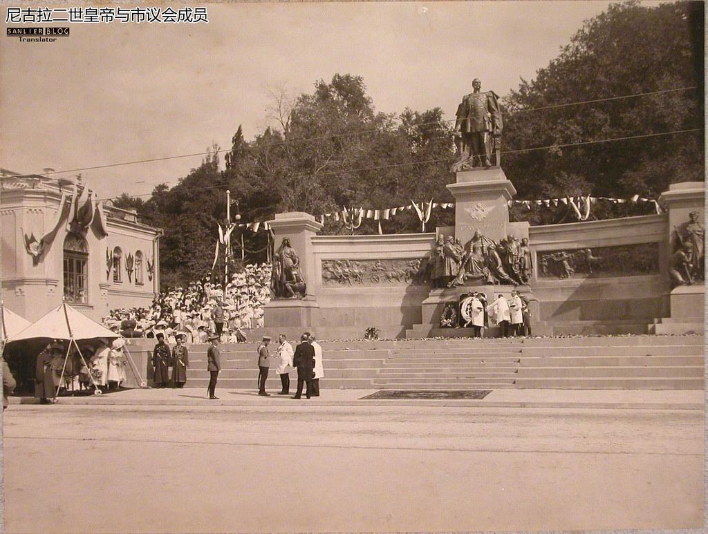 亚历山大二世纪念碑揭幕7