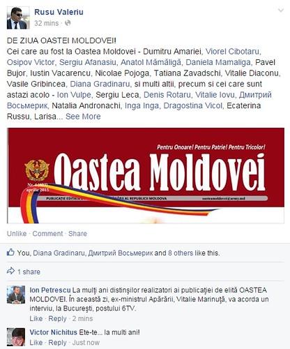 OASTEA MOLDOVEI