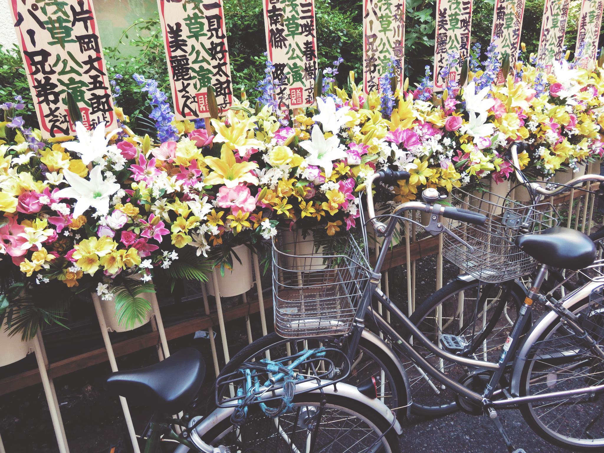 """""""Asakusa-bikes"""""""