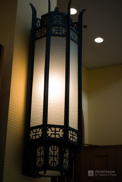 Lamp, detail of Meiji University, Tatsuo Kishimoto Hall (明治大学 岸本辰雄ホール)