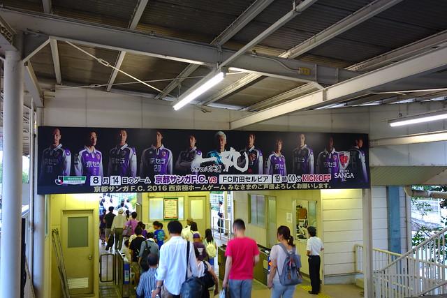 2016/08 J2第29節 京都vs町田 #08