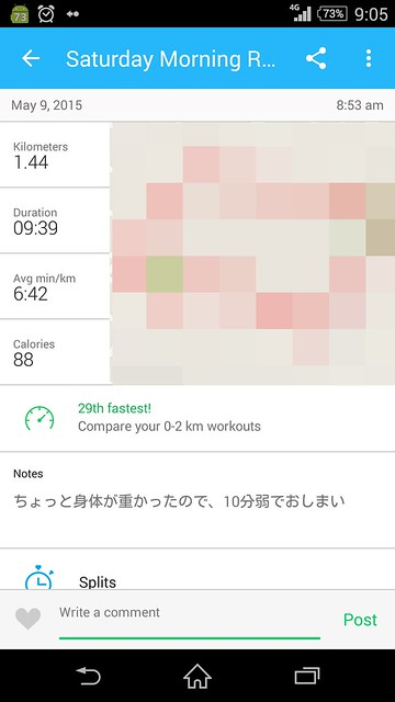 20150509_RunKeeper(Running)