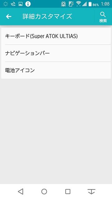 Screenshot_2015-06-09-01-08-52