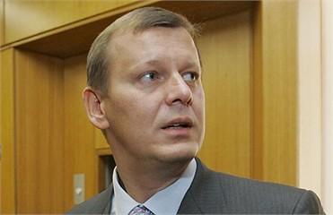 СБУ оголосила в розшук депутатаСергія Клюєва