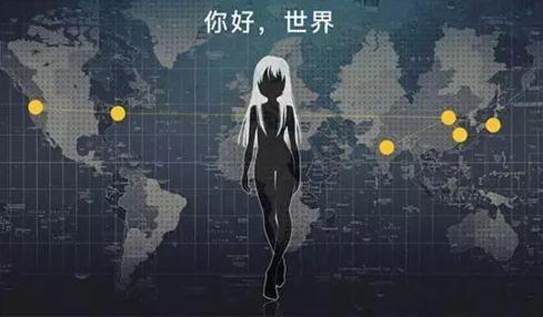 Microsoft's Qi Lu: