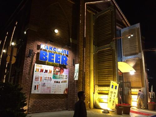はこだてビール 様子 - 函館
