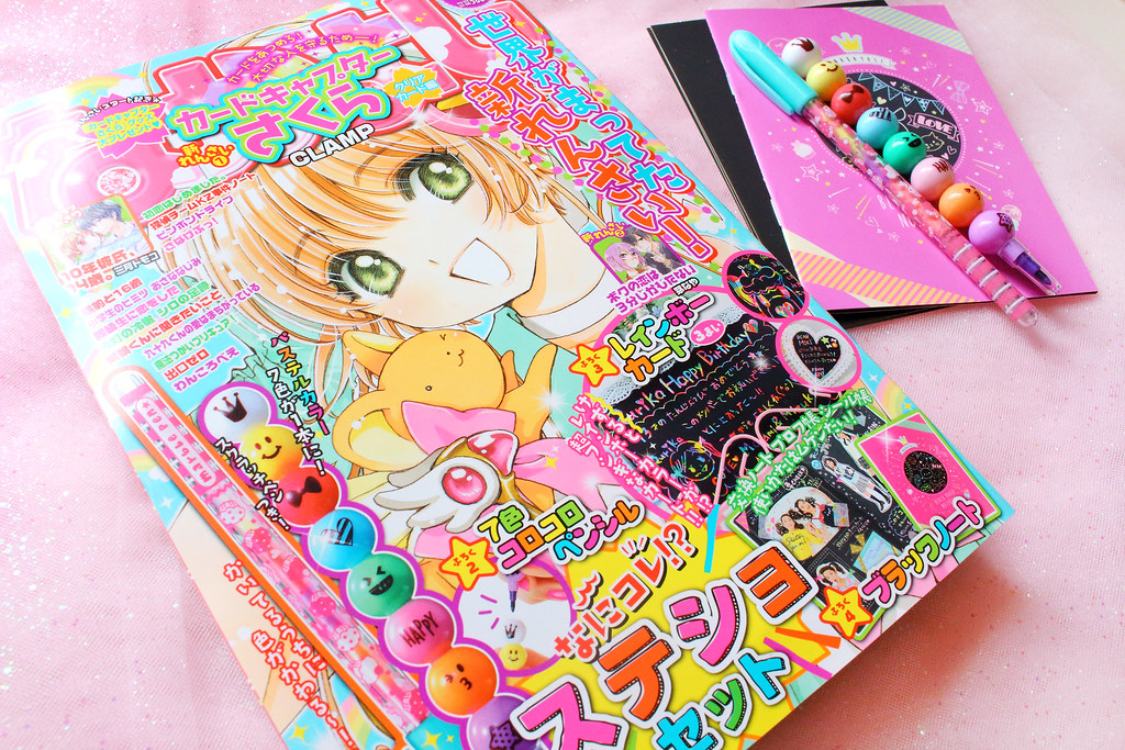 NAKAYOSHI MAGAZINE EBOOK DOWNLOAD