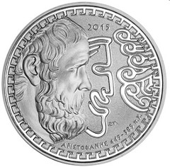 2015 Greece 10 Euro on Aristophanes obverse