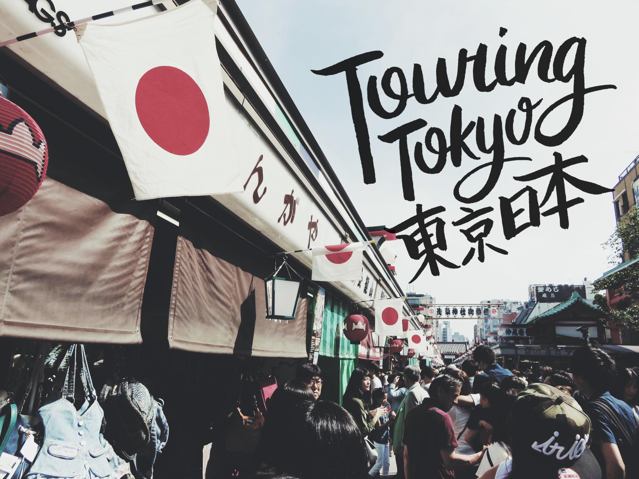 Tokyocover