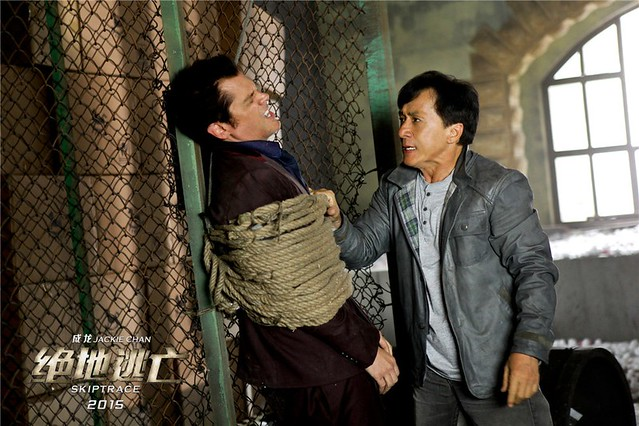 Skiptrace Movie stills
