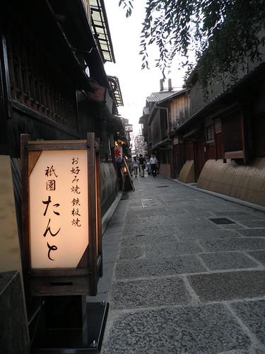 Gion_02