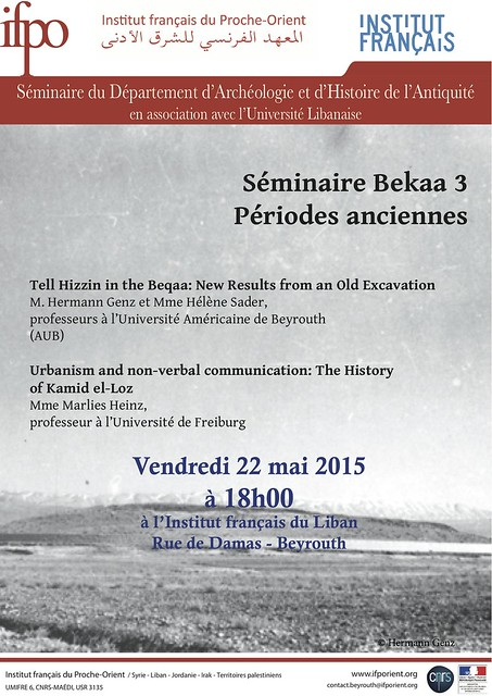 Séminaire : Bekaa 3 Périodes anciennes (Beyrouth, le 22 mai 2015)